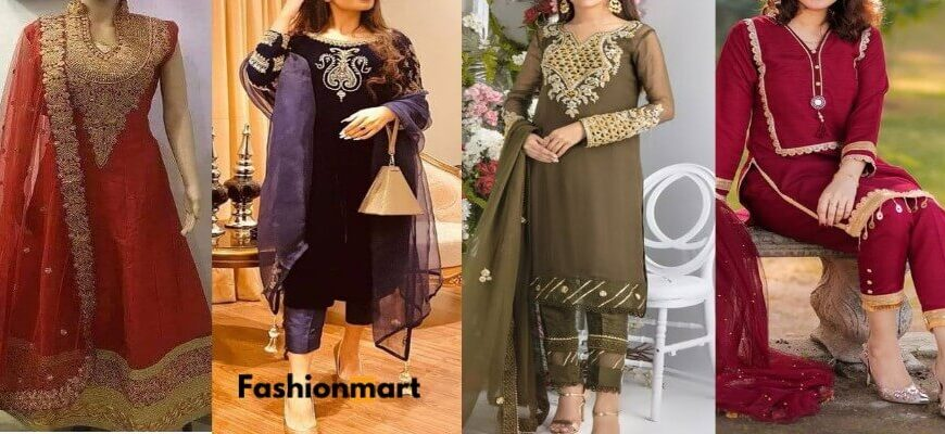 Party Wear Dress For Ladies | Punjabi Suits for Women